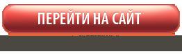 znakomstva-dvoe-ru-davay-pozhenimsya